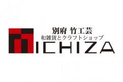 別府竹工芸とクラフトショップ ICHIZA