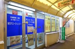 ふゅーちゃーパソコン教室&リンクアカデミー(旧 大栄教育)別府駅前委託校