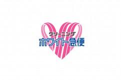 カシミヤコート/ロイヤル洗浄