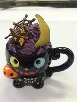 紫いもモンブランのハローウィンカップ.JPG