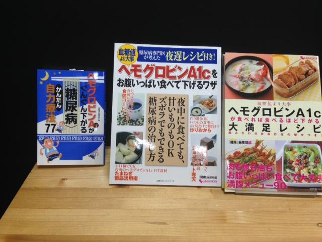 金文堂WEB0220.JPG