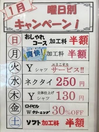 キャプテンドライLINE①.jpg