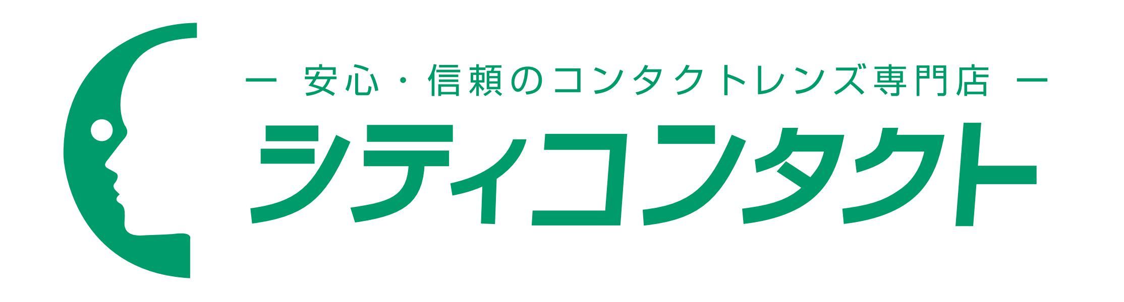 シティコン.jpg