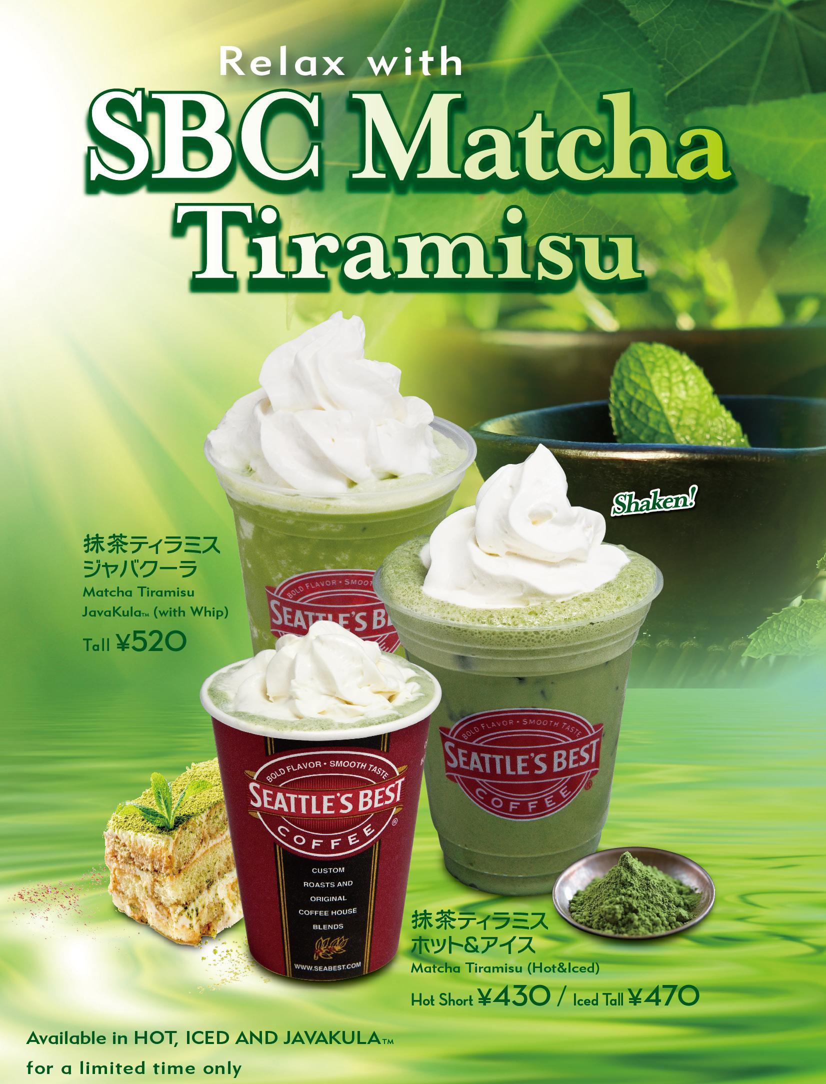 http://www.ekimachi1.com/meinohama/%E3%83%97%E3%83%AD%E3%83%A2.jpg