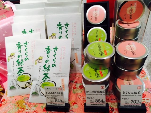 福寿園0223.JPG