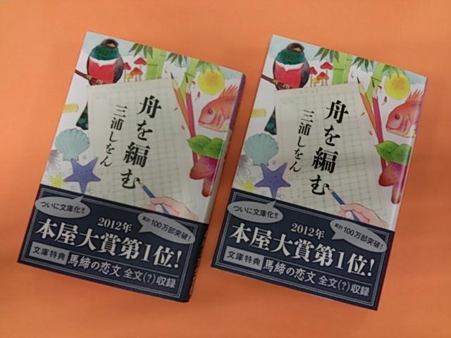 金文堂0320②.jpg