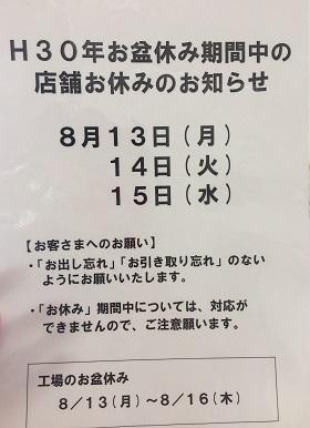 H308.3① (2).jpeg