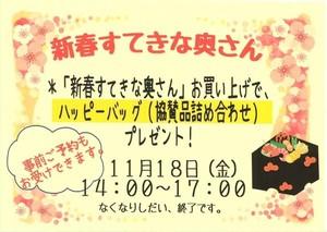10.28 福岡金文堂.jpg