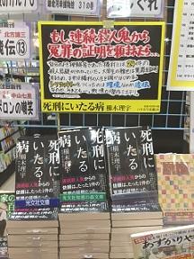 H29.11.21金文堂①.JPG