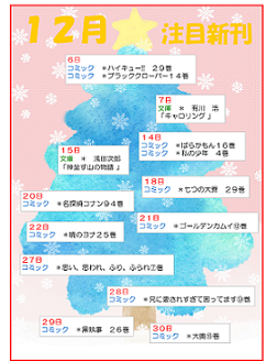 H29.11.21金文堂③.png
