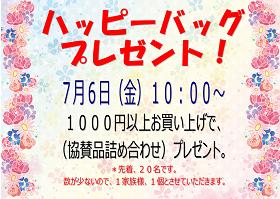 H30.6.25金文堂web.png