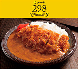 curry_298.jpg