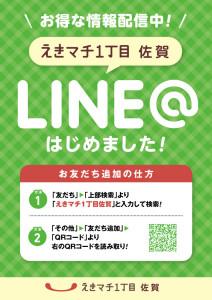 saga_line